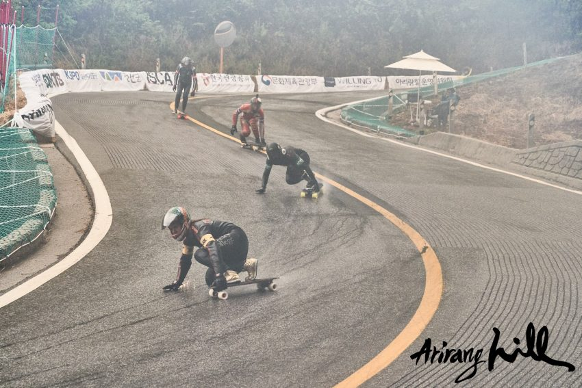 Tristan Cardillo crashes at Arirang Hill 2018