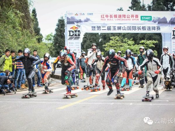 Yuping Cup qualifying results and finals brackets