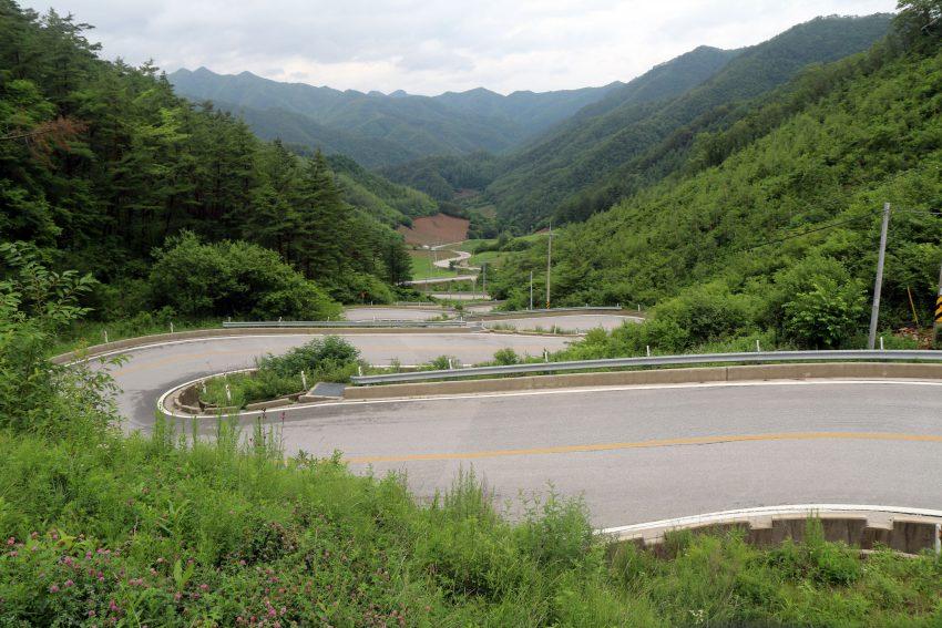 Aririang Hill